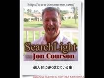 サーチライト with Pastor Jon Courson 創世記1-2
