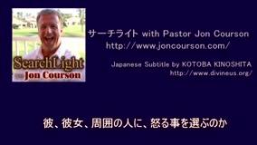 サーチライト with Pastor Jon Courson 創世記4-2
