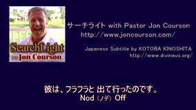 サーチライト with Pastor Jon Courson 創世記4-3