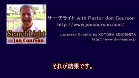 サーチライト with Pastor Jon Courson 創世記5-2