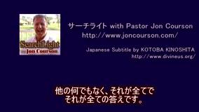 サーチライト with Pastor Jon Courson 創世記6-7