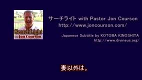 サーチライト with Pastor Jon Courson 創世記7&8-1