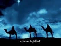 Tamil Christmas Song - Piranthar - Aathma Raaham Volume I