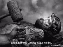 Tamil Christian Song - Dhesame - Aathma Raaham