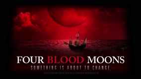 FOUR BLOOD MOONS | WEEP NO MORE