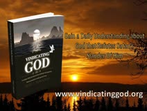 Vindicating God: A Unique Daily Devotional