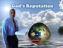 God's Reputation