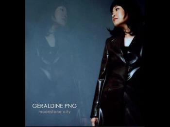 Name of God - Geraldine Png