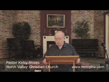 NVCC 7/17/2016  Matthew 5:13-17
