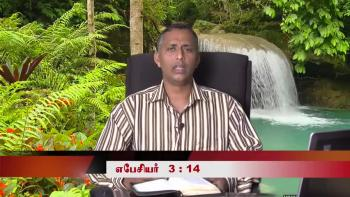Healing is the will of God (teaching in Tamil)