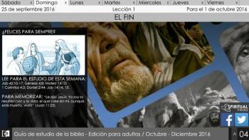 Escuela Sábatica Narrada: Domingo 25 de septiembre - ¿Felices para siempre? [Podcast]