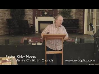 NVCC 7/24/2016  Matthew 5:17-20