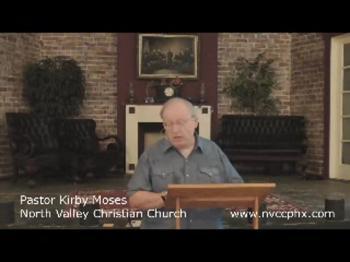 NVCC 7/31/2017  Matthew 5:21-48