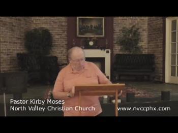 NVCC 8/7/2016 Matthew 6 1-18