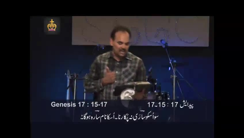 SGGC Ministries Sermon By Pastor Shafi Shahid topic Blessings and Curse Part.1