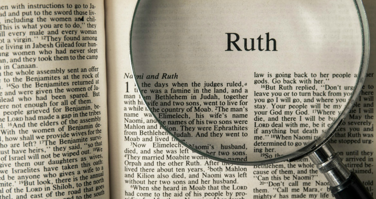 women in the book of ruth essay