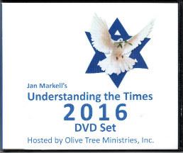 Understanding the Times Fall 2016 - DVD Set