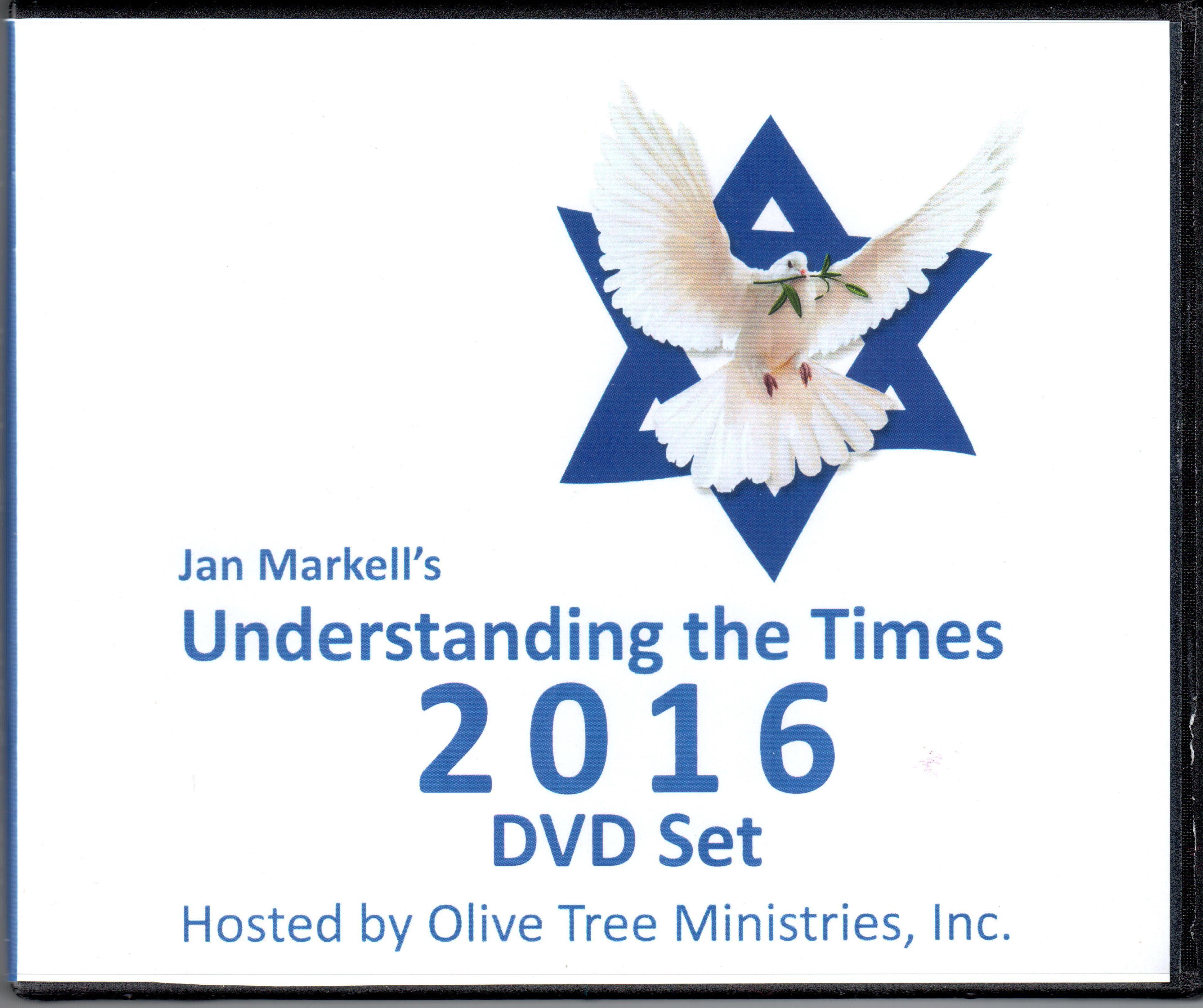 2016 Conference DVDs
